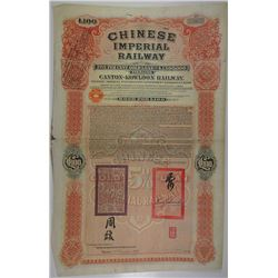 Chinese Imperial Railway Canton-Kowloon Railway 1907 I/U £100, 5% Gold Loan Bond