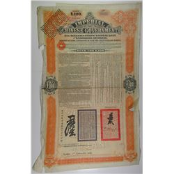 Imperial Chinese Government Tientsin-Pukow Railway 1908 I/U Bond