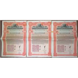 Imperial Chinese Government 5% Hukuang Railways Gold Loan of 1911, £100, I/U Bond Trio