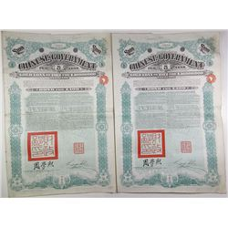 Chinese Government 5% Gold Loan of 1912 I/U Bond Trio