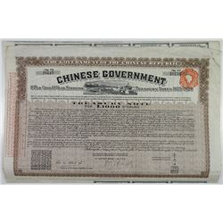 Chinese Government, 8% Sterling Treasury Note 'Vickers Loan' 1919, £1000, I/U Coupon Bond