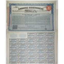 Chinese Government, 8% Sterling Treasury Note 'Vickers Loan' 1919, £500, I/U Coupon Bond