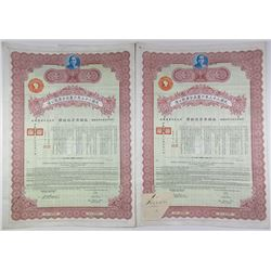 Chinese Government - Canton-Hankow Railway 1934 I/U Bond Pair.