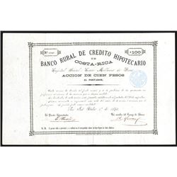 Banco Rural de Credito Hipotecario de Costa Rica, 1873 Bearer Bond Issue Rarity.