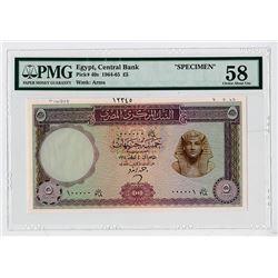 Central Bank of Egypt, 1964 Specimen Banknote.