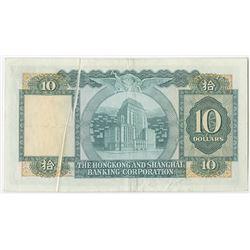 Hong Kong & Shanghai Banking Corp. 1978. Error Pre-Printing Paper Fold Banknote.