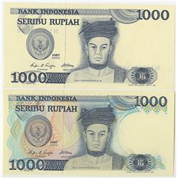 Bank Indonesia. 1987. Error Missing Face Underprint and Back Printing Banknote.