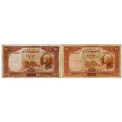 Bank Melli Iran. AH1316-AH1317 (1938). Issued Banknote Pair.