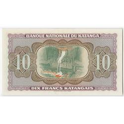 Banque Nationale du Katanga. 1960. Error Banknote.