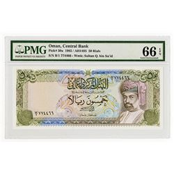 Central Bank of Oman, 1985 / AH1405 High Grade 50 Rials Banknote.