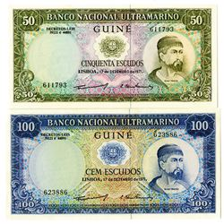 Banco Nacional Ultramarino, Guine, 1971 Banknote Pair.