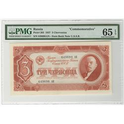 State Bank of USSR. 1937. Issued Commemorative Banknote.