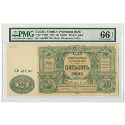 Government Bank. 1919. Issued Banknote.