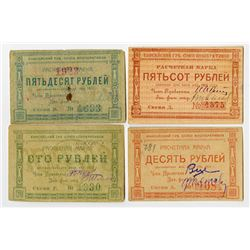 Yenisey Governorate Union of Cooperatives, 1922, Quartet of Issued Exchange Tokens