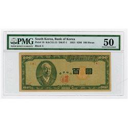 Bank of Korea 100 Hwan 1953 (4286) Banknote Rarity