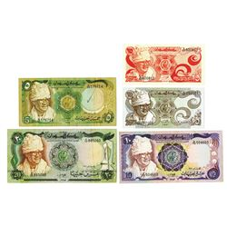 Bank of Sudan, 1981-1983, Quintet of Issued Notes.