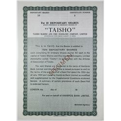 Taisho Maine & Fire Insurance Co., Ltd., 1961 Specimen Stock Certificate