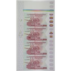 DuraNote Predecessor Polymer Banknote ca.1989-93 Uncut Sheet of 4 Advertising Note Specimens.