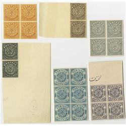 Nizam of Hyderabad. 1908-1912, Lot of 6 of Proof Pairs or Blocks.