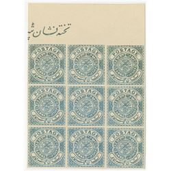 Nizam of Hyderabad. 1911, Proof Block of 9 Stamps.