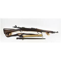 US Rifle 1903 Springfield Armory Rifle