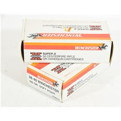 70 Rounds Winchester 38-40 180 Grn SP