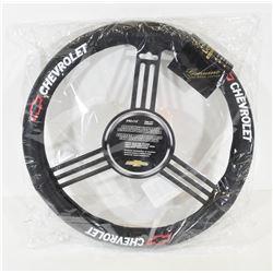 General Motors Leather Steering Wheel Cover