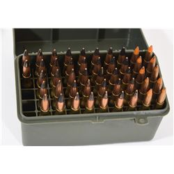 47 Rounds 30-06 Sprg Surplus Ammo