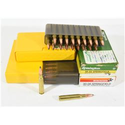113 Rounds 30-06 Reloads