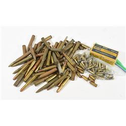 Miscellaneous Ammunition