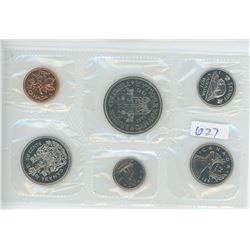 1971 CANADIAN UNCIRCULATED COIN SET