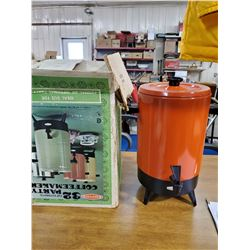 PARTY COFFEE MAKER (USED)