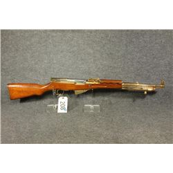 Brass Plated SKS