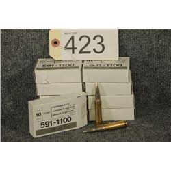 7.5x55mm Swiss Ammo