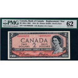 Bank of Canada 1954 $2 Devil's Face Asterisk BC-30bA PMG Unc 62