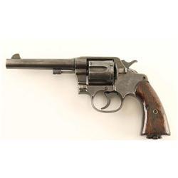Colt 1917 .45 ACP SN: 54037