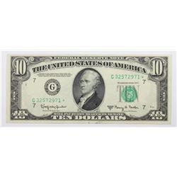 1950-E $10.00 CHICAGO FEDERAL RESERVE NOTE