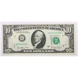 1977-A $10.00 CHICAGO FEDERAL RESERVE NOTE