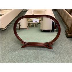 DARK WOOD OVAL TRADITIONAL WALL MIRROR