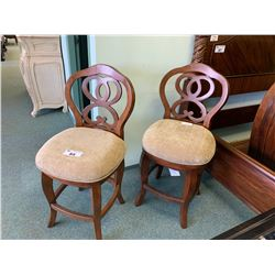 PAIR OF DARK WOOD BEIGE FABRIC BAR STOOLS
