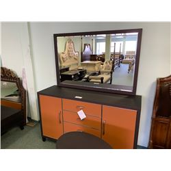 COSMOPOLITAN 2 TONE BROWN 4 DRAWER 2 DOOR DRESSER WITH MIRROR  & 2 DRAWER OVAL NIGHT STAND