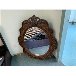 LAVELLE LARGE FRAME CONSOLE MIRROR