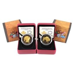 2014 Canada $20 The Seven Sacred Teachings – Courage & Respect Fine Silver Coins. 2pcs (TAX Exempt)