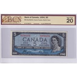 REPEATER: 1954 $5 BC-31a-N10-iii, Bank of Canada, Coyne-Towers, Devil's Face, 4 Cycle Repeater, S/N: