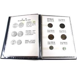 *China 21st Century B.C. to 1943 A.D. Booklet Containing Chinese Currency Used Throughout the Shang
