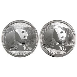 2x 2016 China 30g .999 Fine Silver Pandas in Capsules. 2pcs (TAX Exempt)