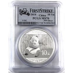 2014 China 1oz .999 Fine Silver Panda PCGS Certified MS-70 First Strike (TAX Exempt).