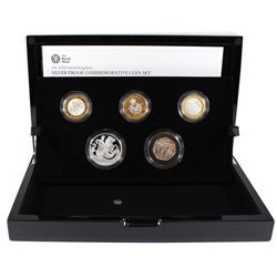 2018 United Kingdom Limited Edition Silver Proof Commemorative 5-coin Set. Scarce Issue!
