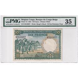 1941 Belgian Congo 10 Francs, Pick #14, Banque du Congo Belge, Okapi's Head, S/N: B310937, PMG Certi