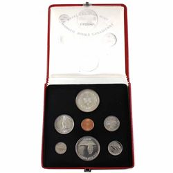 1967 Canada 7-coin Specimen Set with Sterling Silver Medallion in Red Display Case with COA and Oute